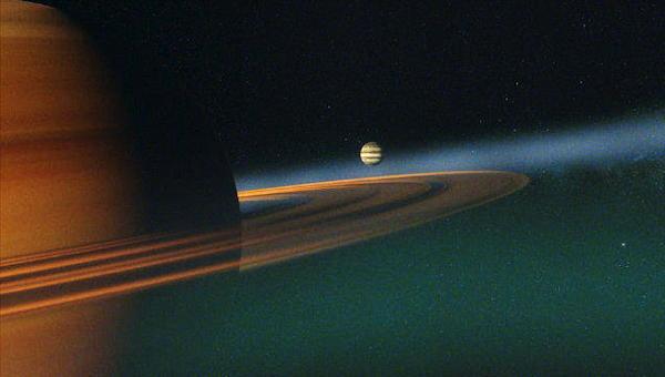 Mundos extraterrestres
