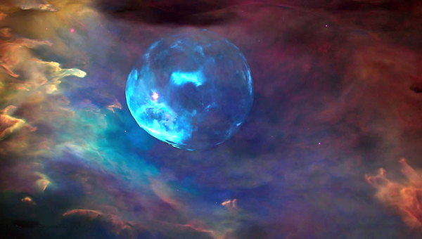Burbuja cósmica